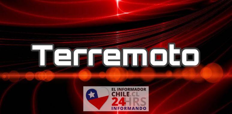Noticias Chile | Terremoto de magnitud 7.5 se registró en México