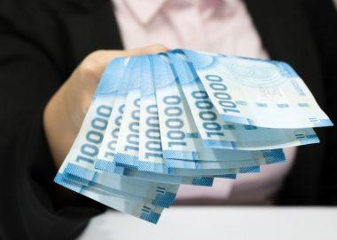 Noticias Chile | Revisa aquí si eres beneficiario del Préstamo del gobierno de Chile a la clase media | INFORMADORCHILE