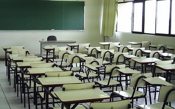 Noticias Chile | Mineduc es tajante este año si habrá repitencia en los colegios | INFORMADORCHILE