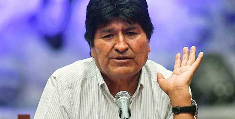 Noticias | Falleció hermana de Evo Morales producto del Covid-19 | INFORMADORCHILE