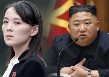 Noticias Chile | Norcoreanos habrían sido los responsables del ataque al Banco Estado